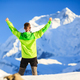 Man hiker or climber achievement in winter mountains - PhotoDune Item for Sale