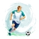 Soccer Player Ball - GraphicRiver Item for Sale