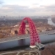 Cable Stayed Picturesque Bridge and Car Traffic in Developing Moscow City