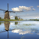 The windmills of Kinderdijk - PhotoDune Item for Sale