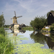 Windmill the Vriendschap - PhotoDune Item for Sale