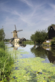 Windmill the Vriendschap - PhotoDune Item for Sale