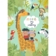Children Riding Giraffe - GraphicRiver Item for Sale