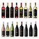 Wine Bottles Mockup Pack - GraphicRiver Item for Sale