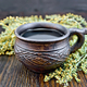 Tea with wormwood in cup on board - PhotoDune Item for Sale