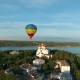 Balloon Over the City - VideoHive Item for Sale