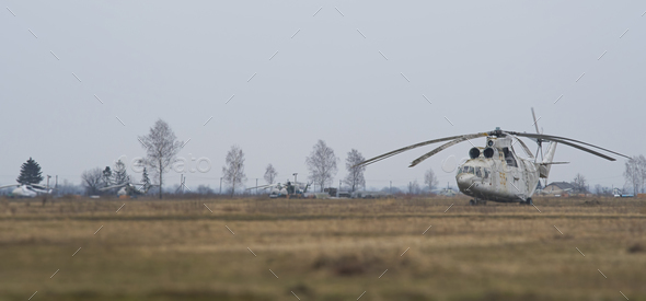 helicopter - Stock Photo - Images