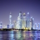 Skyline of Night Dubai Downtown Seen from Jumeirah Palm - VideoHive Item for Sale
