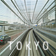 Tokyo Monorail Hyperlapse - VideoHive Item for Sale