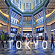 Tokyo Station - VideoHive Item for Sale