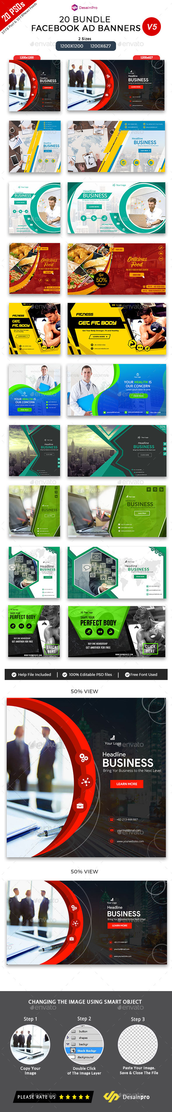 20 Facebook Ad Banners V5 Bundle - AR - Social Media Web Elements