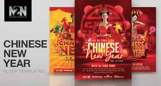 n2n44 chinese new year templates