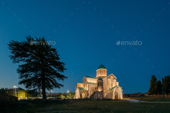 Kutaisi, Georgia. Old Walls Of Bagrati Cathedral. UNESCO World H - Stock Photo - Images