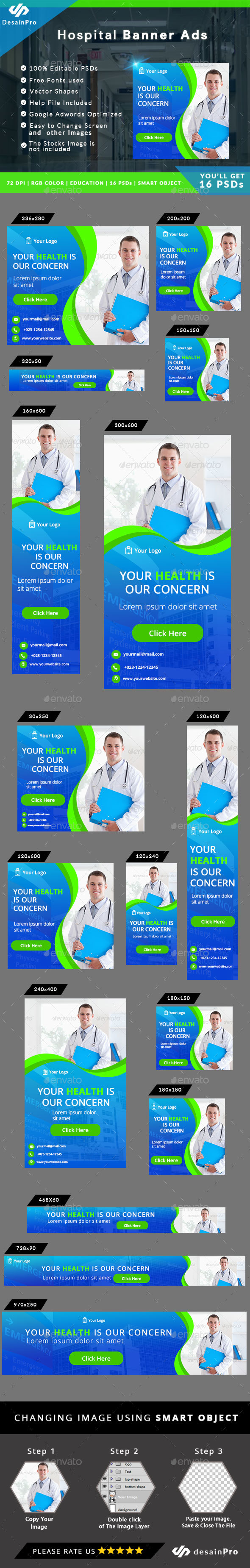 Hospital Banner Ads - AR - Banners & Ads Web Elements