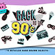 Back to the 90's. Hand Drawn Detailed Illustrations - GraphicRiver Item for Sale