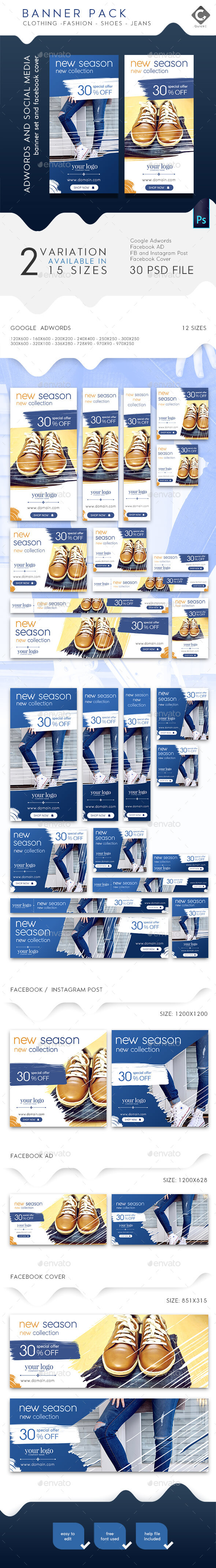 Clothing Banner Pack - Banners & Ads Web Elements