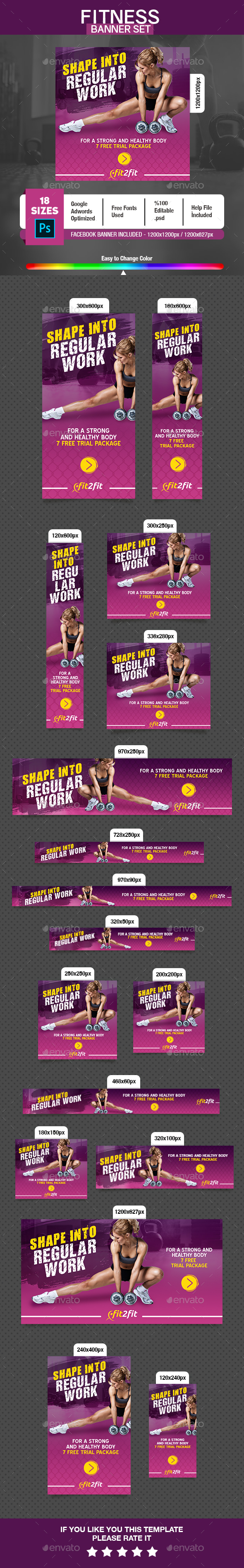 Fitness Banner - Banners & Ads Web Elements