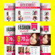 Fashion Bundle 1 in 2 Sale Flyer - GraphicRiver Item for Sale