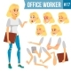 Office Worker Vector. Woman. Successful Officer
