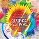 Summer Spring Festival Flyer Template - GraphicRiver Item for Sale