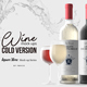 Wine Mockup - Cold Version - GraphicRiver Item for Sale