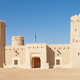 A Fort in the Liwa Crescent Area of the UAE - PhotoDune Item for Sale