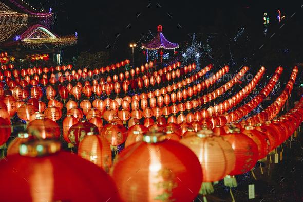 Celebration of Chinese lantern festival - Stock Photo - Images