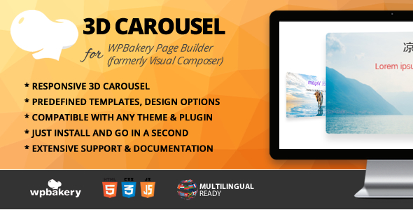 3D Carousel Addon for WPBakery Page Builder (formerly Visual