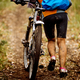 back male cyclist - PhotoDune Item for Sale
