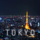 Tokyo Night Skyline - VideoHive Item for Sale