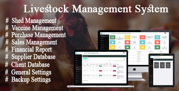 Livestock  Management System - CodeCanyon Item for Sale