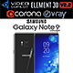 Samsung Galaxy Note 9 Black Concept - 3DOcean Item for Sale