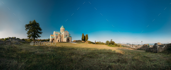 Kutaisi, Georgia. Panorama Of Bagrati Cathedral. UNESCO World He - Stock Photo - Images