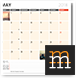 Monthly Planner 2018 - GraphicRiver Item for Sale