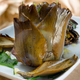 Roast artichokes - PhotoDune Item for Sale