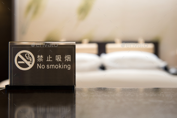 No smoking sign in bedroom - Stock Photo - Images