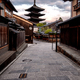 Streets of Gion - Yasaka Shrine - PhotoDune Item for Sale