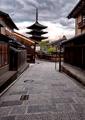 Streets of Gion - Yasaka Shrine - PhotoDune Item for Sale