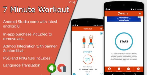 7 Minute Workout Android Full Application