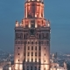 Main Building Of Moscow State University - VideoHive Item for Sale