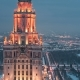 Moscow State University, Russia - VideoHive Item for Sale