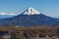Scenery Autumn Mountain Landscape - View of Snowcapped Cone of Volcano - PhotoDune Item for Sale