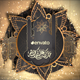 Ramadan Package - VideoHive Item for Sale