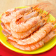 plate of raw prawns on wooden base - PhotoDune Item for Sale