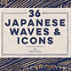 36 Japanese Waves and Rose Gold Background Graphics