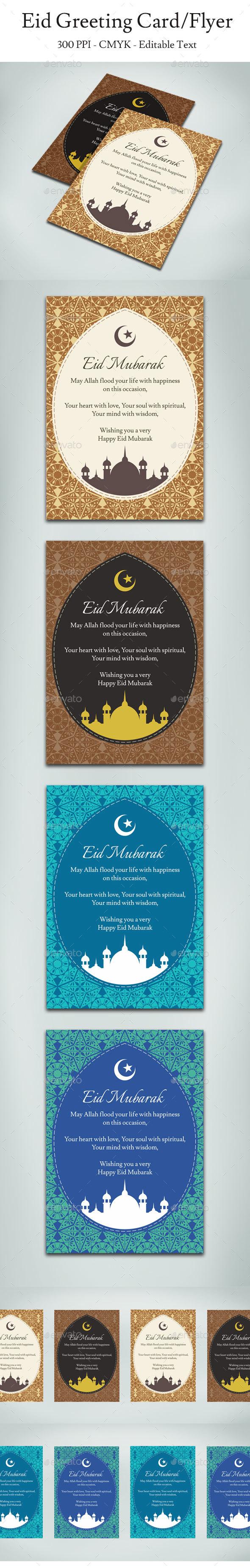 Eid Mubarak Greeting Cardflyer By Syarifhc Graphicriver