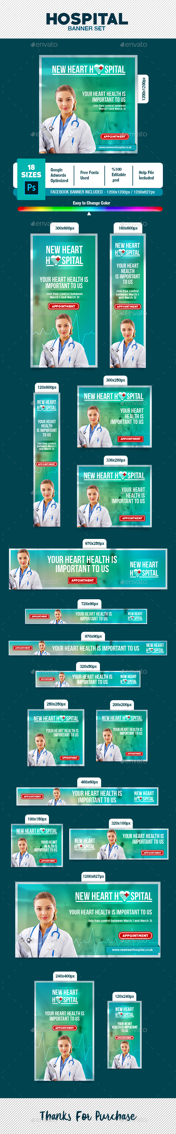 Hospital Banner Set - Banners & Ads Web Elements