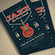 Music Jazz Flyer / Poster - GraphicRiver Item for Sale