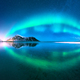 Aurora reflected in water. Northern lights. Norway - PhotoDune Item for Sale