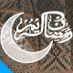 Quran Kareem -Ramadan - VideoHive Item for Sale